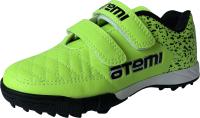 Бутсы футбольные Atemi SD150 Turf (салатовый/черный, р-р 33) -