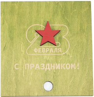 Коробка подарочная Woodstrong 3076 (25x25x10) -