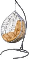 Кресло подвесное BiGarden Tropica Gray -
