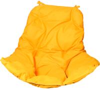 Подушка на стул BiGarden Для одноместного подвесного кресла (оранжевый) -