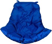 Подушка на стул BiGarden Для одноместного подвесного кресла (синий) -