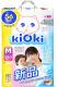 Подгузники-трусики детские Kioki M / 6-11кг (56шт) -