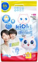 Подгузники детские Kioki S / 3-6кг (64шт) -