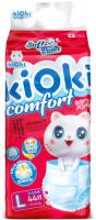 Подгузники-трусики детские Kioki Comfort Soft L / 9-14кг (44шт) -