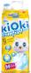 Подгузники-трусики детские Kioki Comfort Soft M / 6-11кг (44шт) -