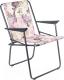 Кресло складное Olsa Фольварк с564/97 -