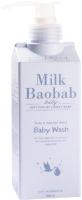 Средство для купания Milk Baobab Baby Wash All in One (500мл) -
