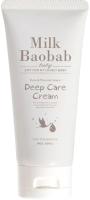 Крем детский Milk Baobab Baby Deep Care Cream (160г) -