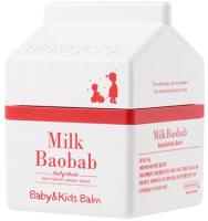 Бальзам для тела детский Milk Baobab Baby Kids Balm cream (45г) -