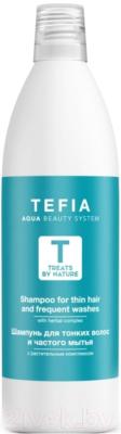 Шампунь для волос Tefia Treats by Nature для тонких волос и частого мытья недорого