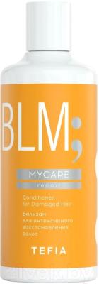 Фото - Бальзам для волос Tefia MyCare Repair для интенсивного восстановления волос кондиционер для интенсивного восстановления волос intensive repair conditioner 250мл