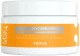 Маска для волос Tefia MyCare Repair для интенсивного восстановления волос (250мл) -