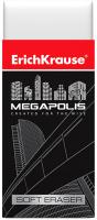 Ластик Erich Krause Megapolis / 43924 -
