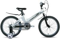 Детский велосипед Forward Cosmo 16 2.0 / 1BKW1K7C1011 -