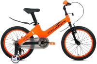 Детский велосипед Forward Cosmo 18 2021 / 1BKW1K7D1002 (оранжевый) -