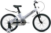 Детский велосипед Forward Cosmo 18 2021 / 1BKW1K7D1006 (серый) -