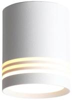 Потолочный светильник ST Luce Cerione ST101.542.05 -