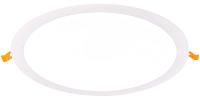 Точечный светильник ST Luce Litum ST209.548.24 -
