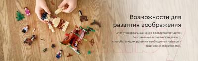 Конструктор Lego Harry Potter Запретный лес: Грохх и Долорес Амбридж / 75967