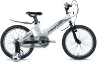 Детский велосипед Forward Cosmo 18 2.0 2021 / 1BKW1K7D1024 (серый) -