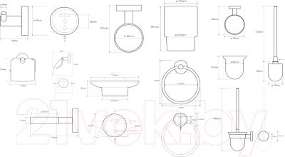 Набор для туалета Bemeta Omega 204601