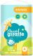 Подгузники-трусики детские Lovular Giraffe Classic L 9-14кг / 429057 (56шт) -