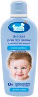 Пена для ванны детская Наша мама Ромашка и календула для нормальной кожи (400мл) -
