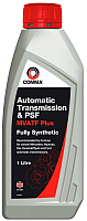 Трансмиссионное масло Comma MVATF1L  (1л) -