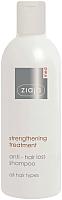Шампунь для волос Ziaja Med укрепляющий против выпадения волос (300мл) -