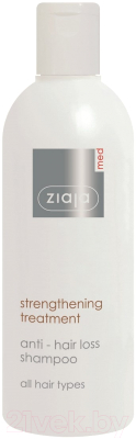 Шампунь для волос Ziaja Med укрепляющий против выпадения волос insight шампунь loss control fortifying укрепляющий против выпадения волос 400 мл