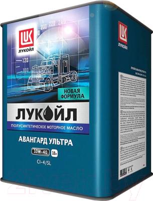Моторное масло Лукойл Авангард Ультра 10W40 CI-4/SL / 1559625 (18л)