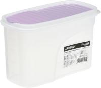 Емкость для хранения Ardesto Fresh / AR1212LP (1.2л) -