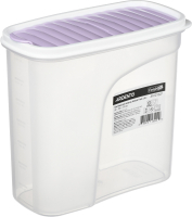 Емкость для хранения Ardesto Fresh / AR1218LP (1.8л) -