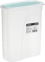 Емкость для хранения Ardesto Fresh / AR1225TP (2.5л) -