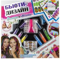Набор детской декоративной косметики Lukky Бьюти-Дизайн. Волосы и ногти / Т19446 -