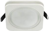 Точечный светильник Aployt Marla APL.0024.09.10 -