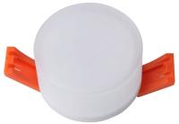Точечный светильник Aployt Lea APL.0034.09.05 -