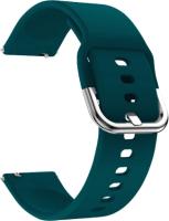 Ремешок для умных часов Miru DSJ-04 4073 (силиконовый, темно-зеленый) -