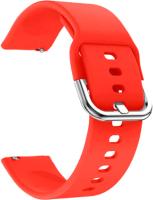 Ремешок для умных часов Miru DSJ-04 4075 (силиконовый, красный) -