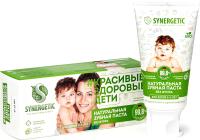 Зубная паста Synergetic Липа и ромашка от 0 до 3 лет (50г) -