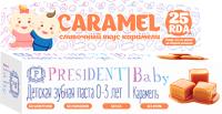 Зубная паста PresiDent Baby 0-3 со вкусом карамели без фтора (30мл) -