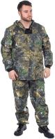 Костюм антимоскитный Huntsman Антигнус-Люкс с ловушкой и пыльник. Лес темный/Смесовая ткань (р-р 48-50) -