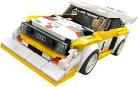 Конструктор Lego Speed Champions Спорткар 1985 Audi Sport Quattro S1 / 76897 -
