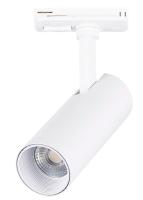Трековый светильник ST Luce Mono ST350.546.10.36 -