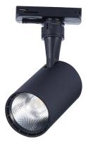 Трековый светильник ST Luce Cami ST351.436.10.36 -