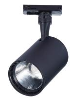 Трековый светильник ST Luce Cami ST351.436.20.36 -