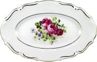 Блюдо Cmielow i Chodziez Maria Tereza / G255-0M39850 (роза садовая) -