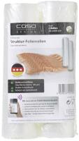 Рулоны для вакуумной упаковки Caso 3 Sterne 20x600 -