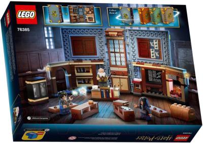 Конструктор Lego Harry Potter Учеба в Хогвартсе: Урок заклинаний / 76385