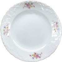 Блюдо Cmielow i Chodziez Rococo / 7490-0032090 (бабушкин цветок) -
